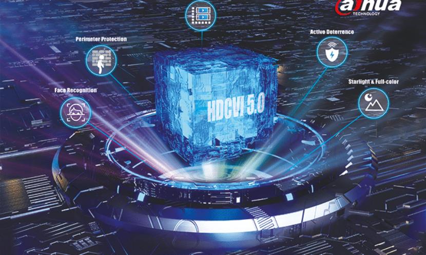Відеонагляд Технологія Dahua HDCVI 5.0 пропонує новий погляд на спостереження