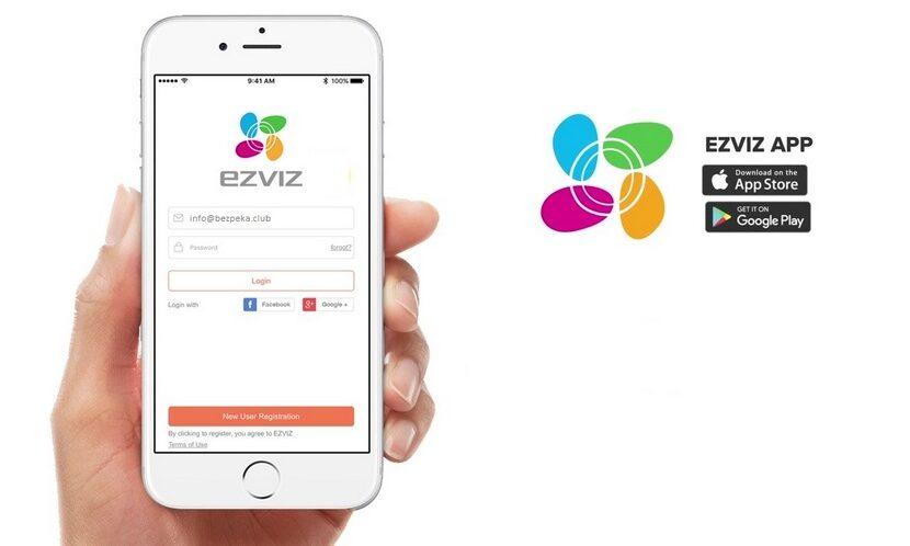 Відеонагляд Хмарне відеоспостереження від Ezviz: підключення, налаштування, тарифні плани