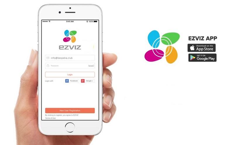 Cloud surveillance from Ezviz: connection, configuration