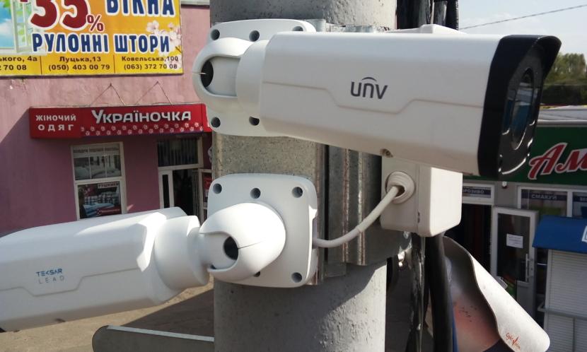 Video surveillance The