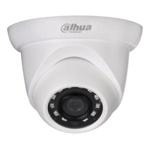 Видеонаблюдение/Камеры видеонаблюдения 5 Mп IP-видеокамера Dahua DH-IPC-HDW1531S (2.8 мм)
