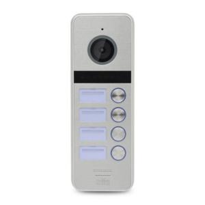 Домофоны/Вызывные видеопанели Вызывная видеопанель Atis AT-404HD silver