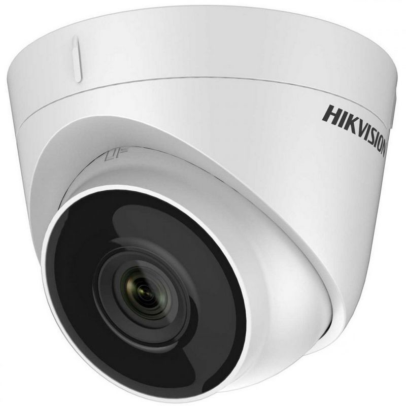 2 Мп IP-видеокамера Hikvision DS-2CD1321-I (2.8 мм)
