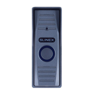Intercoms/Video Doorbells Video Doorbell Slinex ML-15HR silver