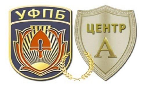 Center-A Strategic Security Alliance