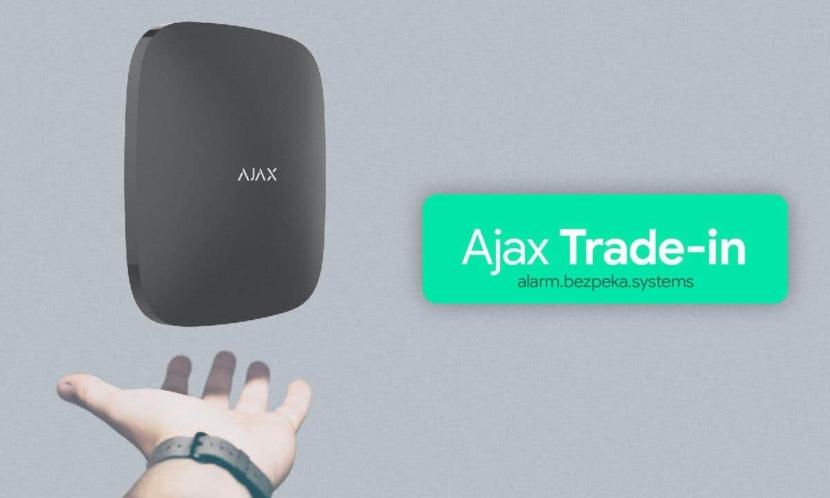 News Ajax Trade-in - exchange Hub for Hub Plus, or Hub 2
