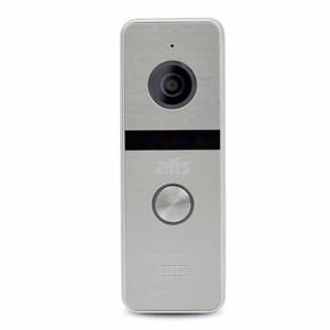Intercoms/Video Doorbells Video Doorbell Atis AT-400FHD silver