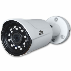 Video surveillance/Video surveillance cameras 2 MP MHD camera Atis AMW-2MIR-20W Pro (2.8 mm)