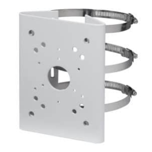 Video surveillance/Brackets for Cameras Dahua DH-PFA150 bracket for mounting the camera on a pole