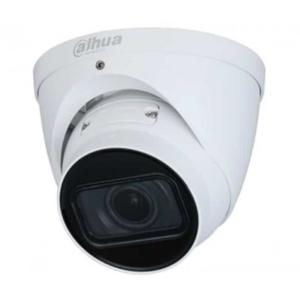 Відеонагляд/Камери відеоспостереження 2 Мп IP відеокамера Dahua DH-IPC-HDW2231TP-ZS-S2 (2.7 - 13.5 мм)