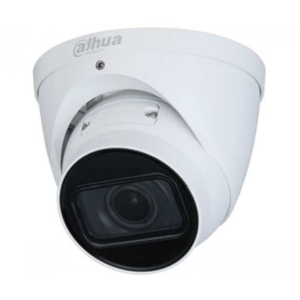 Video surveillance/Video surveillance cameras 2 MP IP camera Dahua DH-IPC-HDW2231TP-ZS-S2 (2.7 - 13.5 mm)
