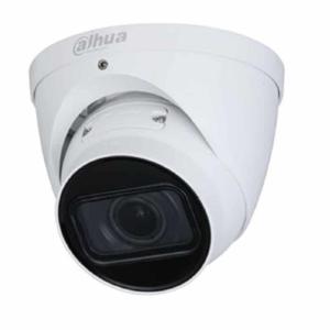 Видеонаблюдение/Камеры видеонаблюдения 4 Мп IP видеокамера Dahua DH-IPC-HDW2431TP-ZS-S2 (2.7-13.5 мм)
