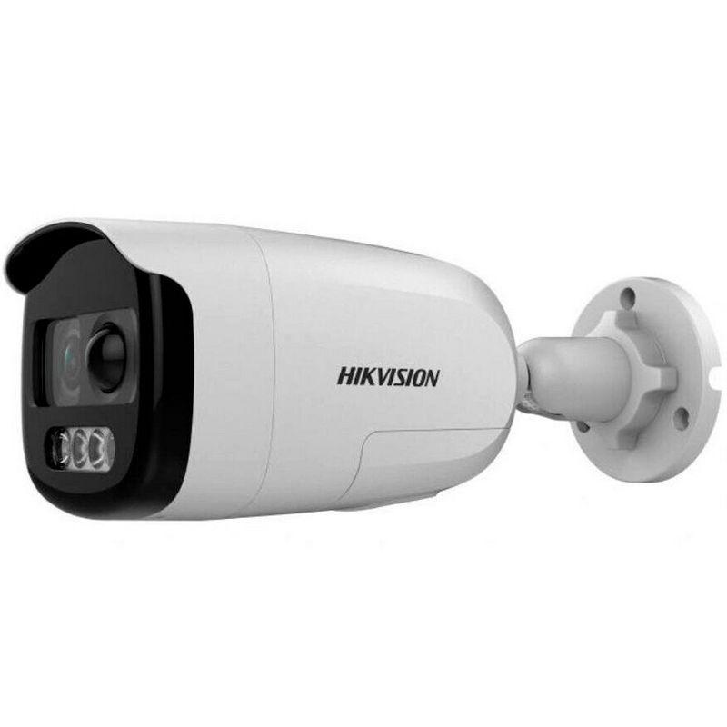 2 Мп HDTVI видеокамера Hikvision DS-2CE12DFT-PIRXOF28