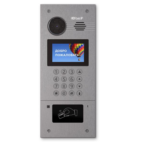 Домофоны/Вызывные видеопанели Вызывная IP-видеопанель BAS-IP AA-07HB silver многоабонентская