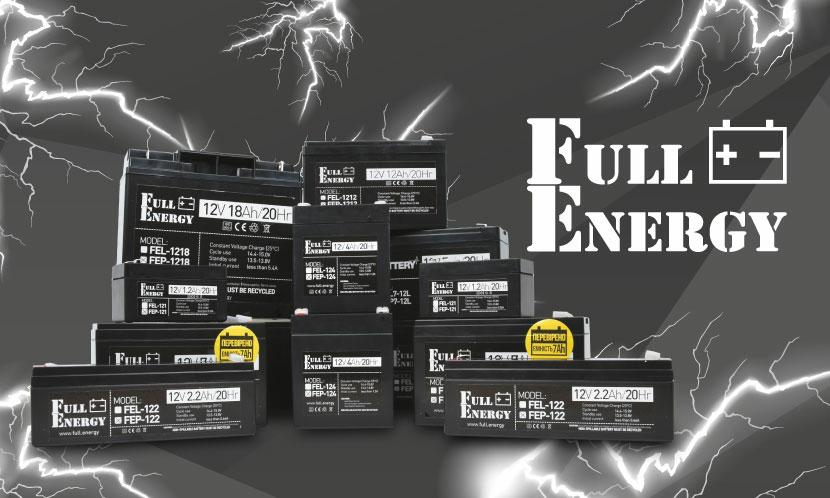 Обзоры Аккумуляторы от Full Energy - честная емкость