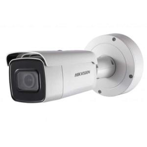 Видеонаблюдение/Камеры видеонаблюдения 4 Мп IP-видеокамера Hikvision DS-2CD2643G1-IZS (2.8-12 мм)