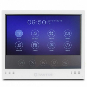 Intercoms/Video intercoms Video intercom Tantos Selina HD 7