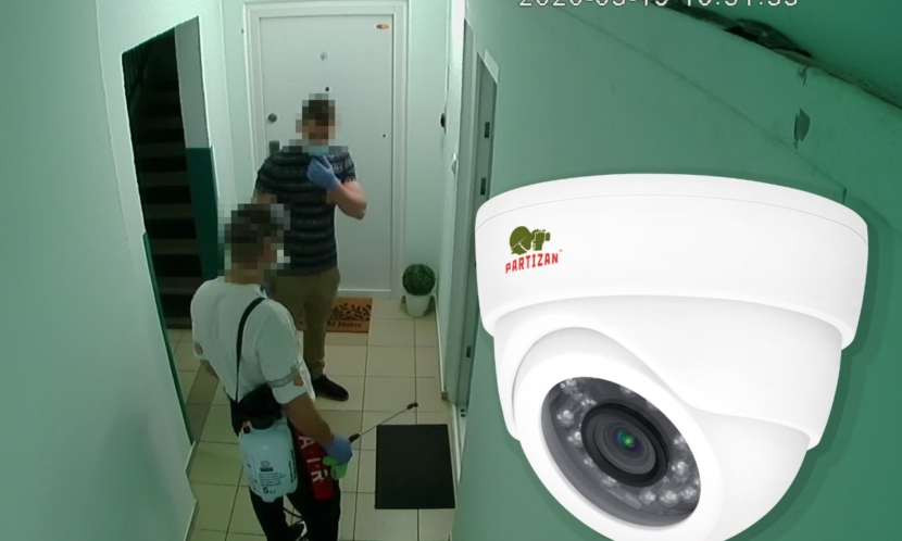Video surveillance Partizan surveillance system in Hungary helps expose scammers