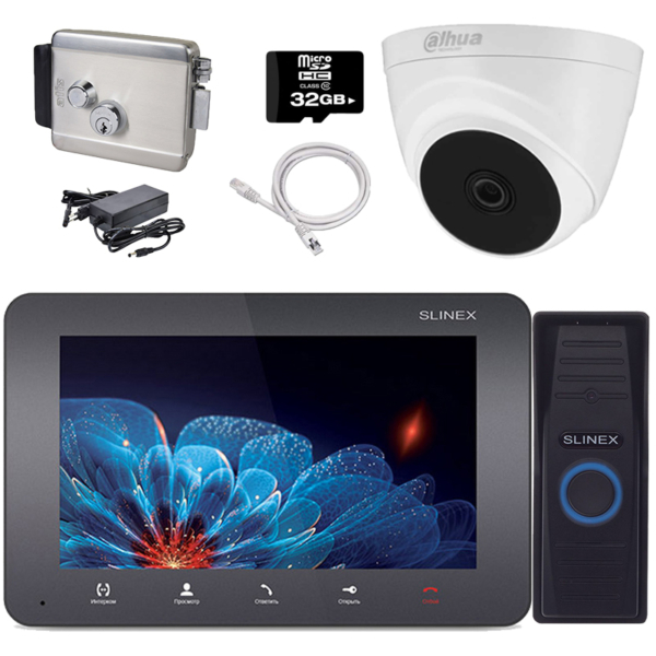 Домофоны/Видеодомофоны Комплект видеодомофона Slinex KIT G + CAM + LOCK standart
