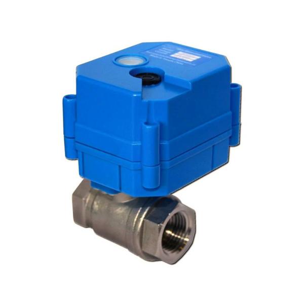 Охранные сигнализации/Антипотоп Кран шаровой с электроприводом HC 220В 1/2
