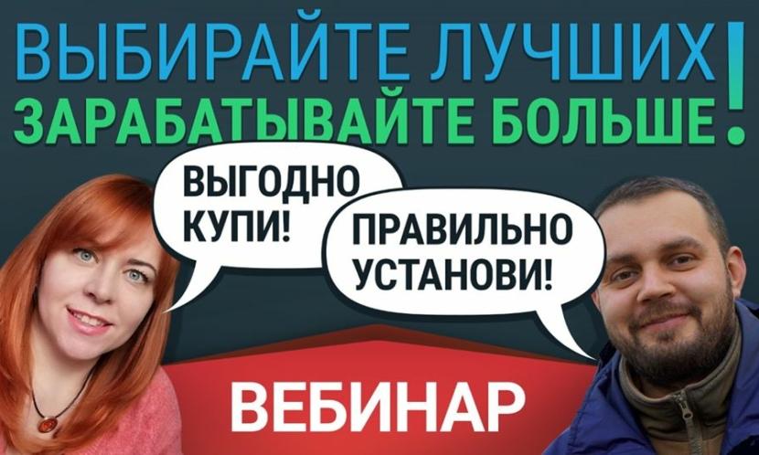 Відеонагляд Нереально крутий вебінар доступний на YouTube каналі компанії Partizan