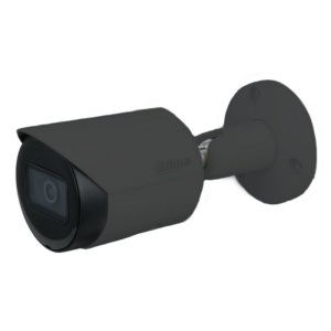 Video surveillance/Video surveillance cameras 5 MP IP-camera Dahua DH-IPC-HFW2531SP-S-S2-BE (2.8 мм)