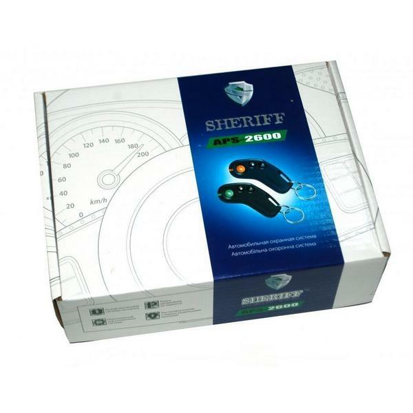 Автомобільна безпека/Автомобільні сигналізації Автосигналізація Sheriff APS-2600