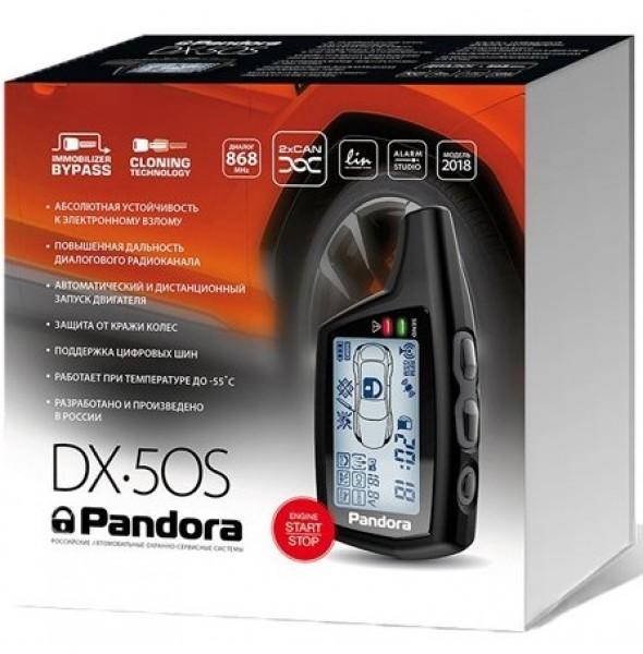 Автосигнализация Pandora DX50S