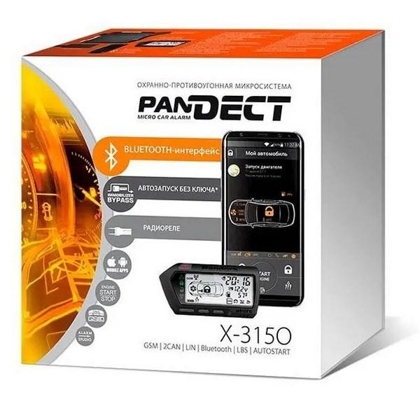 Автосигнализація PanDECT X-3150