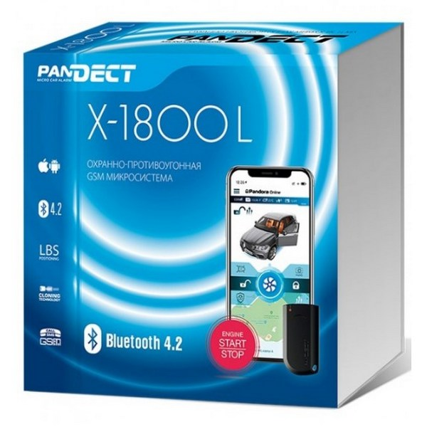 Автосигнализація PanDECT X-1800L