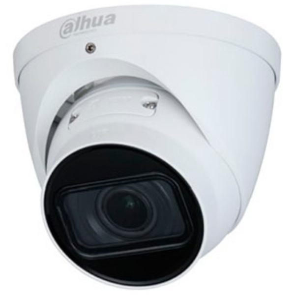 Відеонагляд/Камери відеоспостереження 2 Мп IP-відеокамера Dahua DH-IPC-HDW1230T1-ZS-S5