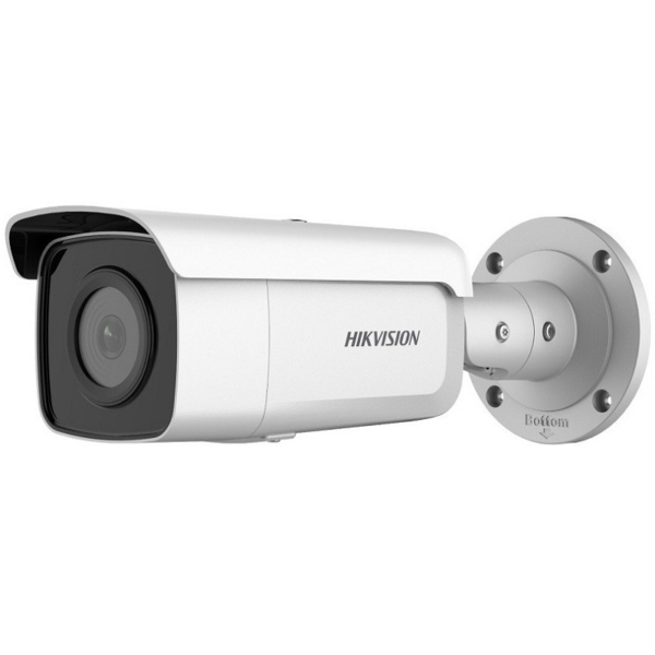 Video surveillance/Video surveillance cameras 4 MP IP camera Hikvision DS-2CD2T46G2-4I (4 mm)