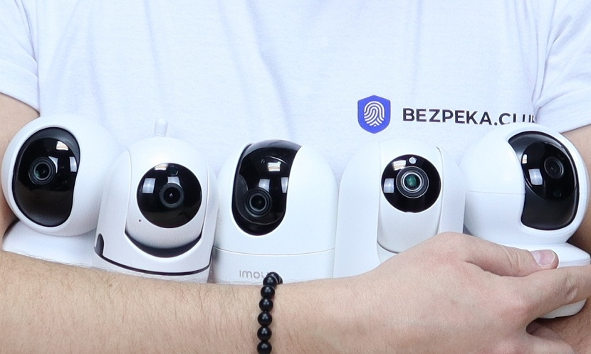Video surveillance Review of TOP 5 PTZ cameras for home video surveillance