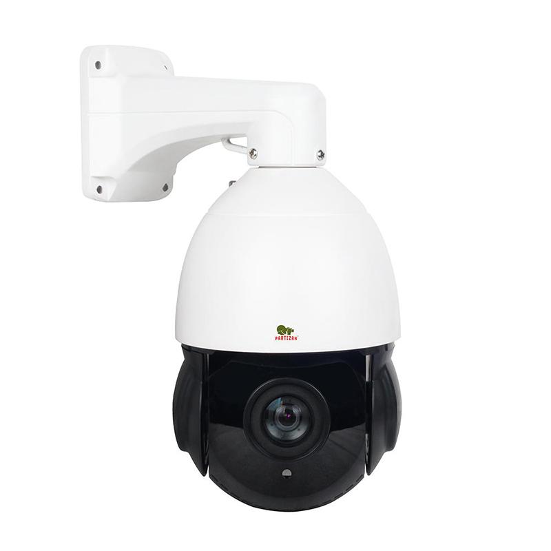 5 MP IP-camera Partizan IPS-220X-IR AI Starlight