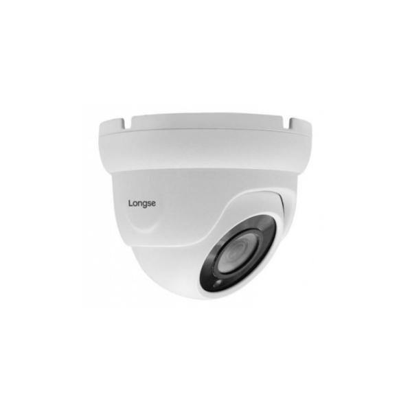 Відеонагляд/Камери відеоспостереження 5МП Купольна IP камера Longse LIRDBAFE500
