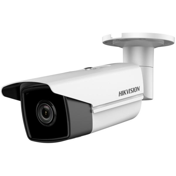 Відеонагляд/Камери відеоспостереження 4 Мп IP-відеокамера Hikvision DS-2CD2T43G2-4I (4 мм)