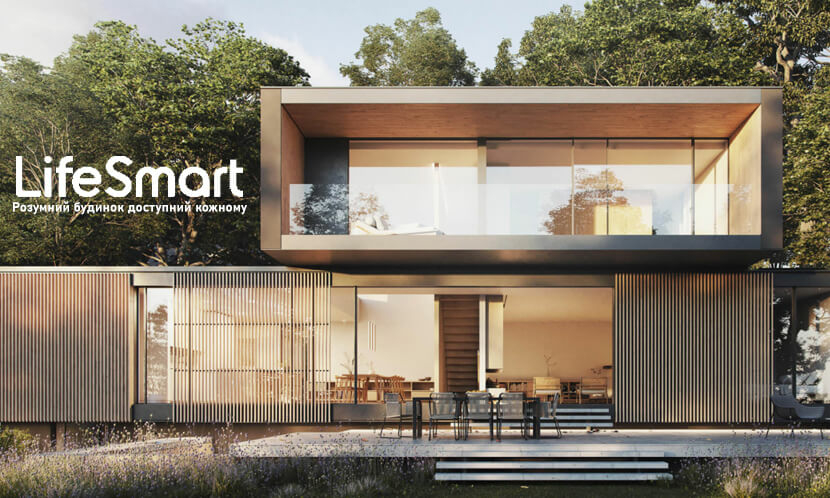Smart home LifeSmart smart home - features and overview of system components