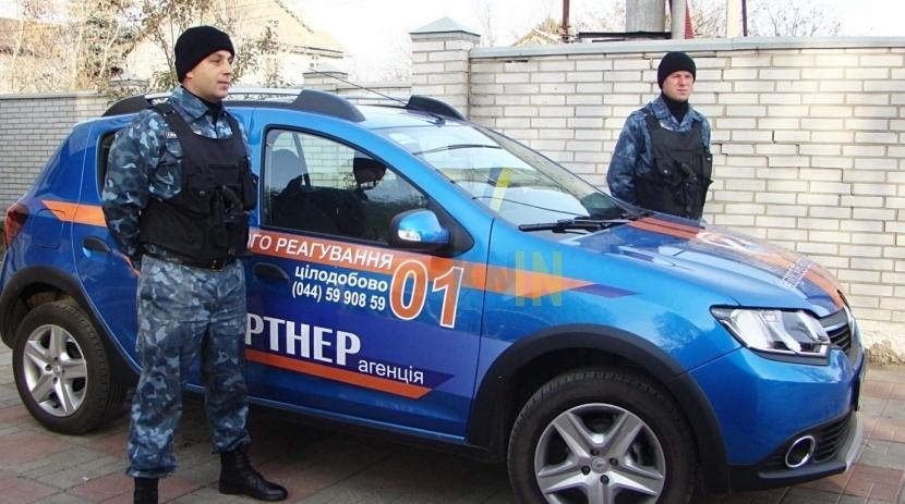 GPS-моніторинг GPS-трекер и охранная компания предотвратили хищение на миллионы гривен