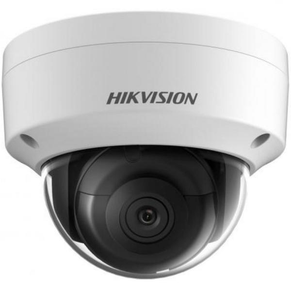 Video surveillance/Video surveillance cameras 2 MP IP camera Hikvision DS-2CD2121G0-IS(C) 2.8 mm