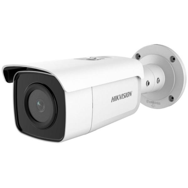 Відеонагляд/Камери відеоспостереження 4K IP відеокамера Hikvision DS-2CD2T86G2-4I (C) (4 мм) AcuSense